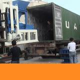 Cement Brick/ Block Making Machinery (PJ5-20)