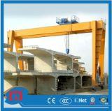 Double grue de portique de poutre de 70 tonnes (MGA)