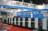 간헐적인 오프셋 인쇄 기계 (WJPS-350)