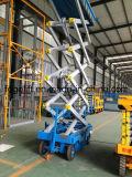 12mの移動式電気油圧プラットホームの上昇