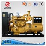 500kw 산업 옥외 작업 힘 엔진을%s 가진 디젤 엔진 발전기 세트