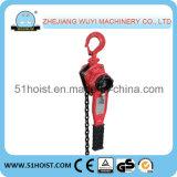 Shuangge Hsh-E 0.75 톤 상승 레버 구획