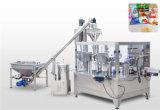 ジッパー袋または袋のための自動スパイスの粉の袋の包装機械