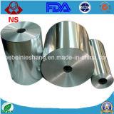 가구 알루미늄 호일 콘테이너 알루미늄 호일