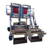 Z55-700-2 HDPE LDPE単一ねじ倍ヘッドプラスチックによって吹かれるフィルム機械