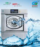 Un nouvel équipement de lavage