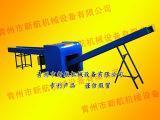 Nuovo tipo macchinario automatico della tagliatrice di /Textile della fibra/tagliastracci