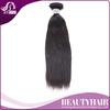 Weave malaio barato do cabelo humano do Virgin da onda do corpo 3bundles com a peça de seda suíça do fechamento 3way/Free/Middle do laço da densidade 1top cheia