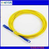 Modo di fibra ottica del cavo di zona Sc-Sc singolo 3 tester