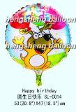 Воздушный шар вечеринки по случаю дня рождения круглый (SL-C014)