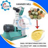 중국 제조 판매를 위한 작은 해머밀