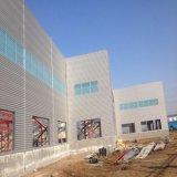中国の低価格のプレハブの産業鋼鉄構造研修会