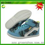 熱い販売の子供の靴の冬(GS-74485)