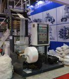 Machine de film soufflée mini 100-600mm par PE de la Chine