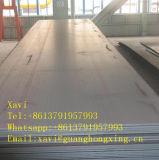 構築でか船または橋使用される鋼板