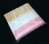 (Tensoge) baguettes en bambou jumelle remplaçable japonaise 210X4.8mm, 240X4.8mm
