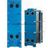 Échangeur de chaleur de plaque de garniture de l'acier inoxydable 316L