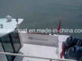 рыбацкая лодка моря профессионала 9.5m