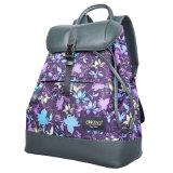 Мешок руки повелительницы Backpack отдыха способа напольный