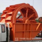Yuhong 승인되는 최고 질 모래 세탁기 ISO