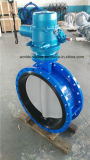 Válvula de borboleta operada motor (D941X-10/16)