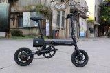 Высокоскоростной велосипед алюминиевого сплава электрический складывая