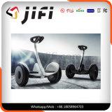 Jifiからの電気スクーターを立てる2車輪