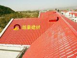 스페인 작풍 합성 수지 지붕 장