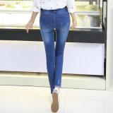 女性青く高いウエストの卸売のジーンの2017本のズボン