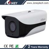 Dahua H. 265 4 Megapixel IPの弾丸のカメラ