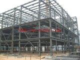 Warehouse&Workshop/Steelの構造の家禽の家のための鉄骨フレーム