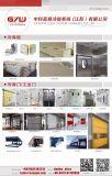 Puerta enterrada mitad para la conservación en cámara frigorífica