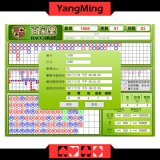 Reslutの表示賭けるゲームYm-Ec04が付いているカジノの火かき棒表の緑色の会社のロゴ/バカラシステム