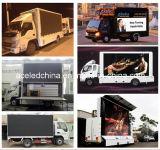 [لد] إشارة شاحنة لأنّ مدينة تسويق تجاريّة