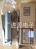 Grasso del supporto di Kxf05plaa00 Panasonic con le grandi azione