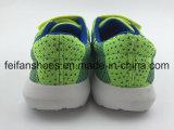 四色刷の余暇のキャンバスの注入の靴、すべての子供のサイズの履物の偶然靴(FFHH-092604)