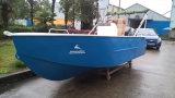 Beaux bateaux de pêche en aluminium (OVS11-16)