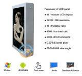 日光の広告するLCDのための読解可能な49インチの防水屋外のモニタ(MW-49OB)