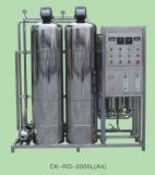 Precio comercial del sistema del RO del agua potable con alta calidad