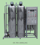 HandelsDrinking Water RO System Price mit Highquality