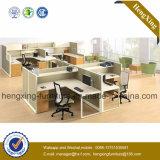 [أفّيس فورنيتثر] 4 مقعد مكتب مركز عمل حاجز ([هإكس-نبت009])