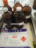 Uso generale insaturo della resina TM-191 del poliestere