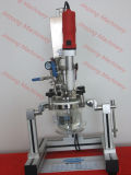 Многофункциональная машина эмульгации лаборатории