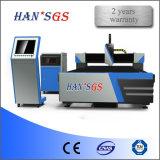 La fábrica suministra directo la cortadora del laser del metal de la fibra del CNC