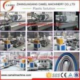 PE PP PVC 나선형 호스 생산 라인