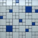 Мозаика кристаллический стекла (VMG4303, 300X300mm)
