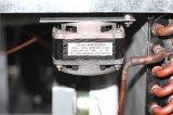 Холодная машина напитка (YSP18X2)