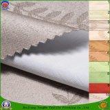 織布の製造者からのWindowsのための編まれたポリエステルファブリック防水Frの停電のカーテンファブリック