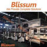 2017년 Blissum 최신 판매 5개 갤런 물 충전물 기계