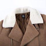 Куртка людей способа напольная